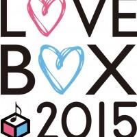 Lovebox 2015