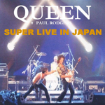 Northstar Media Queen Super Live in Japan